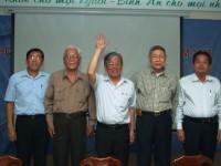 Ngày 07/02/2015, Đại hội đồng cổ đông thường niên năm 2015 của Công ty cổ phần Bệnh viện Đa khoa Tư nhân Bình An (Kiên Giang)
