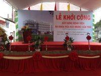 Hôm nay, ngày 08/09/2016, LỄ KHỞI CÔNG xây dựng Bệnh viện Đa khoa Hòa Hảo MEDIC CẦN THƠ
