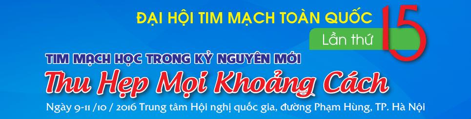 banner_tm